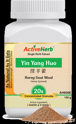 Yin Yang Huo - dawkowanie - skład - co to jest - jak stosować